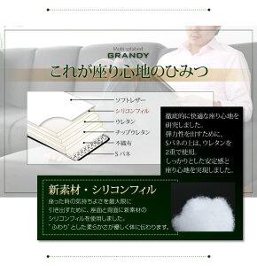ソファーベッドマルチソファベッド【GRANDY】グランディスツールタイプ送料込!送料込!