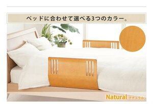 木のぬくもりベッドガードSCUDO〔スクード〕同色2個組ベッドガードベッドフェンス快眠安眠ナチュラル【】送料込!