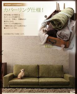 ソファー2人掛けベージュカバーリングフロアソファ【Lenon】レノン送料込!送料込!