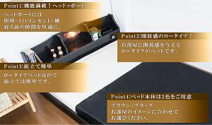 棚照明コンセント付きデザインフロアベッドセミダブル二つ折りポケットコイルスプリングマットレス付【ブラック】【】送料込!