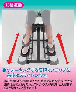 折りたたみフィットネスマシン/アクティブライダー(アシスト運動器具)スチール製送料無料!