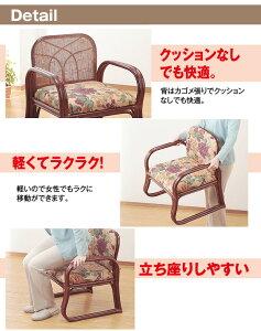 天然籐思いやり座椅子【ハイタイプ】座面高/約44cm肘付き軽量タイプ【】送料込!