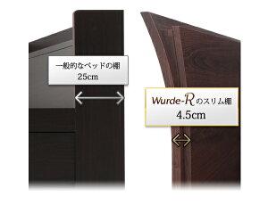 すのこベッドシングル【Wurde-R】【デュラテクノマットレス付き】ダークブラウン棚・コンセント付きモダンデザインすのこベッド【Wurde-R】ヴルデアール【】