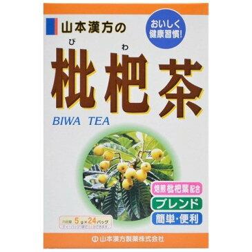 山本漢方 枇杷茶 5g*24包