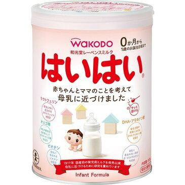 【ポイント5倍】レーベンス ミルク はいはい(810g)