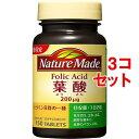 ネイチャーメイド 葉酸 150粒入*3コセット 【ネイチャーメイド(N...