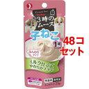 キャネット 3時のムース 子ねこ用 ミルク仕立てやわらかチキン 25gx48コセット 【キャネット】【猫用おやつ】