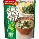 アマノフーズ うちのおみそ汁 わかめと油揚げ 5食入(33g)