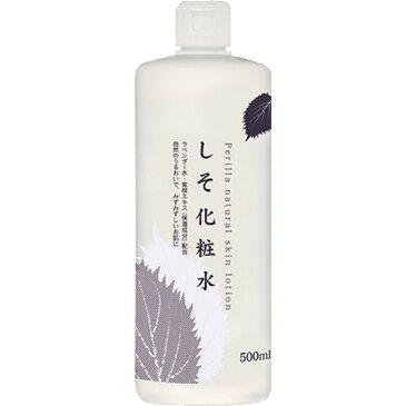 【ポイント5倍】しそ化粧水 500mL 【地の塩社】【シソの葉エキス 化粧水】
