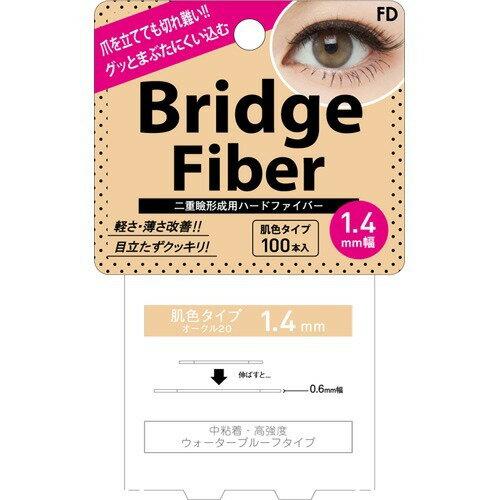FDブリッジファイバーI I / ヌーディ/1.4mm / 100本