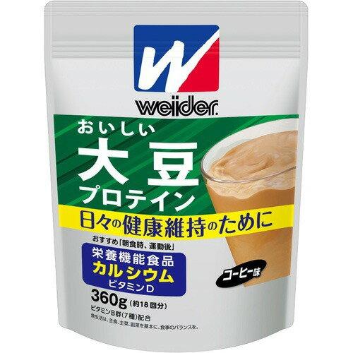 ウイダー おいしい大豆プロテイン コーヒー味(360g)