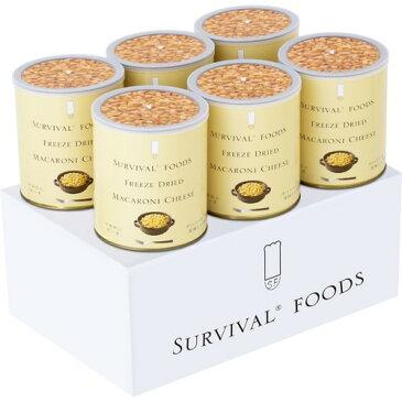 【送料込!】サバイバルフーズ マカロニ アンド チーズ 579g*大缶6缶入(60食相当品) 【※送料込の価格です。】 【サバイバルフーズ】【非常食(保存食)】