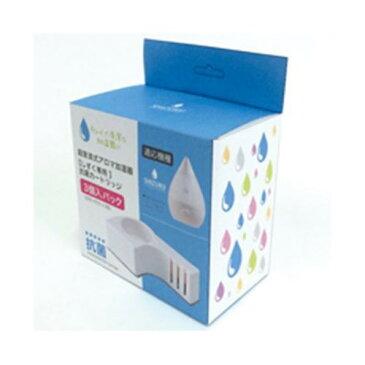 アピックス 超音波式アロマ加湿器 しずく専用 抗菌カートリッジ ACA-002(3コ入)