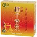 ムソー食品工業 有機梅干番茶 スティック 8g*20本入 【ムソー食品工業】【梅醤番茶(マクロビオティック)】