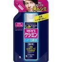【ポイント5倍】メンズケシミン化粧水 詰替(140mL)