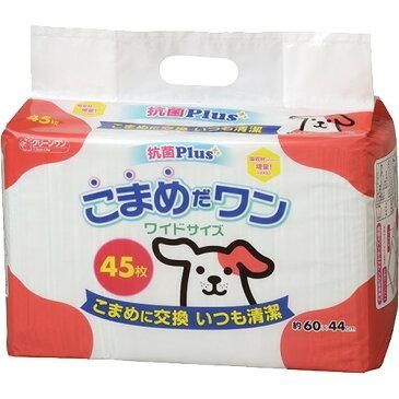 【ポイント5倍】クリーンワン こまめだワン ワイド(45枚入)
