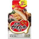お肉やわらかの素 50g 【味の素】【うまみ調味料】