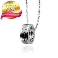【LOVERSSCENEラヴァーズシーン】LSP0068DBK-50シルバーペンダント(メンズ)
