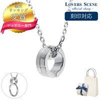 【LOVERSSCENEJulietLabelジュリエットレーベル】LSP0075-55リングホルダーペンダント(メンズ)