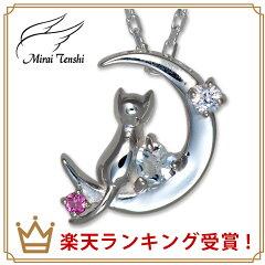未来天使 誕生石が選べる♪大人気のネコモチーフ ネックレス幸せを運んできてくれそうな愛らし...