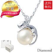 ネックレス レディース ダイヤモンド プレゼント アクセサリー ホワイト