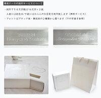 「天使の卵」マリッジリングパッケージ