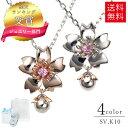 Tenshi no Tamago 天使の卵 チェリーブロッサムネックレス レディース シルバー ピンクゴールド ホワイトゴールド 桜 天使1180