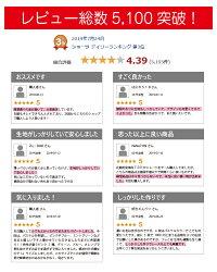 お買い得ショーツ福袋5点セット楽天ランキング1位獲得!【送料無料】