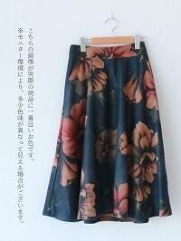 【再入荷2月22日20時より】(ダークブルー)「Vieo」木蓮の薫りを堪能するスカート