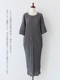 【再入荷8月26日20時より】(グレー)「Vieo」柔らかな装いは華ワンピースゆったりレディースVieoヴィオきれいめシンプル大人上品