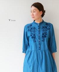 【再入荷♪♪5月12日20時より】(ブルー)「Vieo」心のほころびチュニックワンピース
