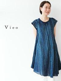 【再入荷♪♪5月30日20時より】「Vieo」自然に日常を暮らすチュニック