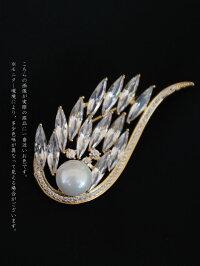 【再入荷♪♪2月29日20時より】「Vieo」羽根に煌きを美しいブローチ