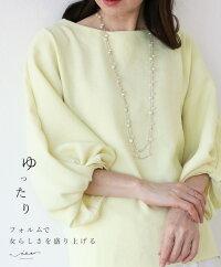 【再入荷♪♪3月12日22時より】「Vieo」さわやかな雰囲気を〜袖ふわりトップス〜
