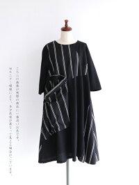 【再入荷♪♪6月27日22時より】「Vieo」デザインポケット×異素材ワンピース