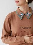 (ブラウン)「Vieo」彩る刺繍襟トップス11月11日20時販売新作ゆったり レディース Vieo ヴィオ きれいめ シンプル 大人 上品