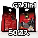ベトナムコーヒーG7 3in1 16g×50袋入 インスタント チュングエンTrungNguyen