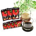 【1000円ポッキリ 送料無料】ベトナムコーヒー G7 2種お試し ブラック15袋+3in1 10袋 計25袋 インスタント スティック チュングエン メール便対応