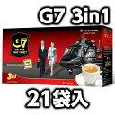 ベトナムコーヒーG7 3in1 16g×21袋入 チュングエンTrungNguyen