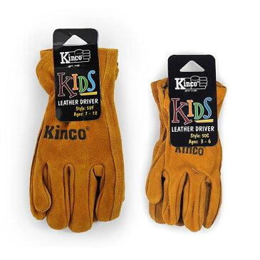 キンコ グローブ キッズ メール便対応 Kinco 3〜6歳用 50c 7〜12歳用 50y 子供用 手の小さい 女性用 SS レザー グローブ 作業 手袋 おそろい 牛 革 ガーデニング