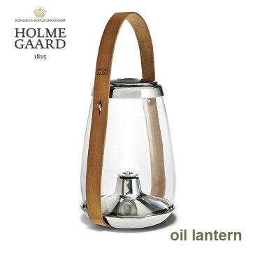 ホルムガード オイル ランタン H32.5cm ハリケーンランタン HOLMEGAARD Design with Light 4343541 アンティーク ランプ おしゃれ 北欧 ガラス 革 ポーランド製