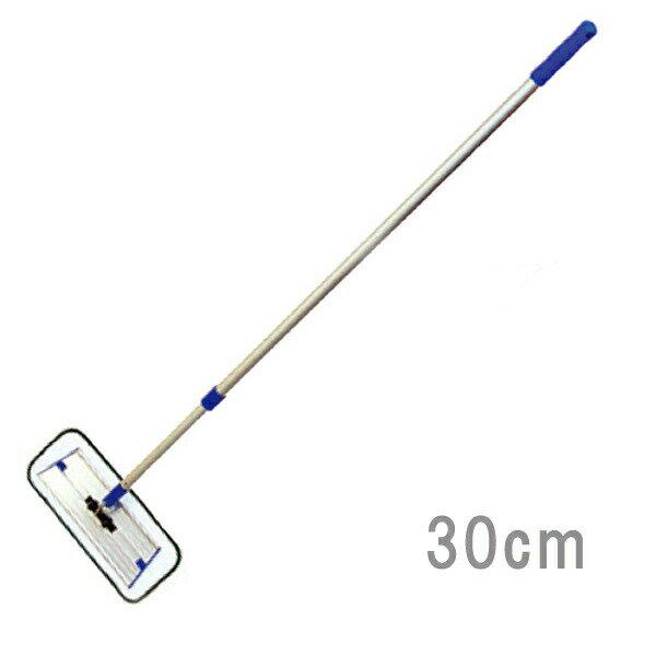 モップセット30cm BL