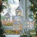 100円クーポン対象オリナハウスランタンLEDオーナメントリモコンクリスマス北欧ハート星雪結晶柊陶器白飾りおしゃれSIRIUSOlinaLanternキャッシュレス還元
