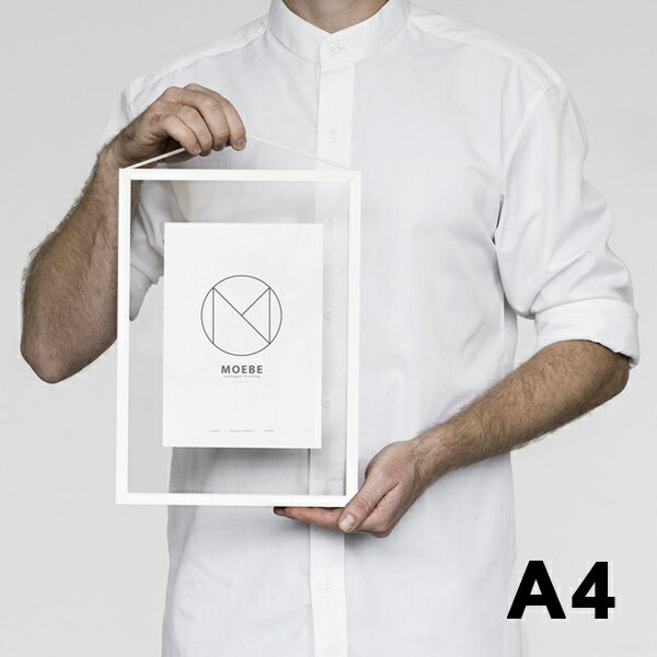 MOEBE/ムーベ フレーム A4 ホワイト