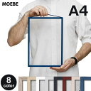 額縁 A4 フレーム MOEBE ムーベ 透明 縦横両用 壁掛け サイズ 32×23cm 透過 アクリル板 壁掛け 北欧 おしゃれ ポスター オーク アルミ カラー 写真立て 額 デンマーク インテリア アンティーク 写真立て シンプル ブランド 吊るす 透過 ポスターフレーム モダン・・・