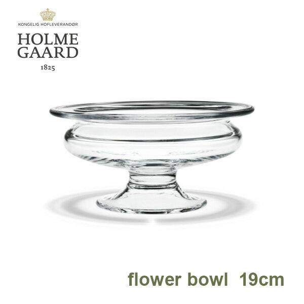フラワーボウル φ19cm フラワー ベース ホルムガード 花瓶 北欧 ガラス おしゃれ インテリア オールドイングリッシュ HOLMEGAARD 4343800 OLD ENGLISH FLOWER BOWL Claus Dalby ポーランド製 デンマーク ハンドクラフト マウスブロー