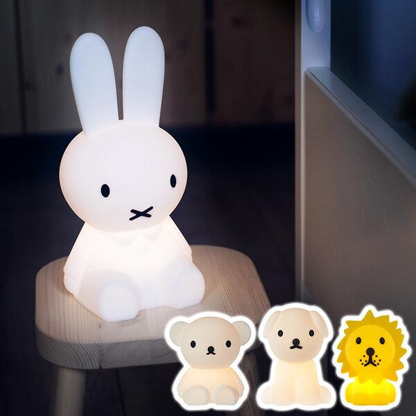 【100円クーポン対象】Mr.Maria First Light Miffy and Friends ミッフィー ボリス スナッフィー LED ランプ USB 充電式 スタンド ナイト ライト おしゃれ MM-007 キャッシュレス還元