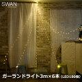【100円クーポン対象】LEDガーランドライト3m×6本180球スパークラーフックストリング電飾屋内屋外コンセントクリスマスインテリアスワンAOL-619キャッシュレス還元