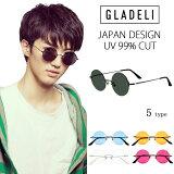 【送料無料】【全5色】GLADELI クラシック メタル サングラス (フラットレンズ) 伊達メガ G33-69 メンズ【カラーレンズ】【gladeliオススメ】