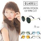 【送料無料】【全5色】GLADELI クラシック メタル サングラス 伊達メガネ G33-70 レディース メンズ【カラーレンズ】